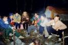 1996 Архыз