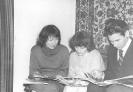 1981 Азов