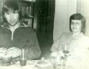 1984 Азов