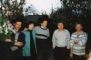 2001 весна
