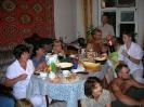 2005 лето