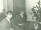1973 свадьба