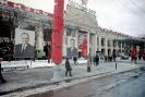 1976 СССР