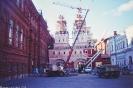1995 СССР