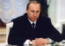 1999 СССР